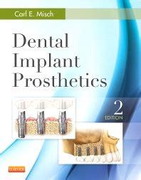 Cd E Book The Journal Of Prosthetic Dentistry dental implant prosthetics 2nd edition