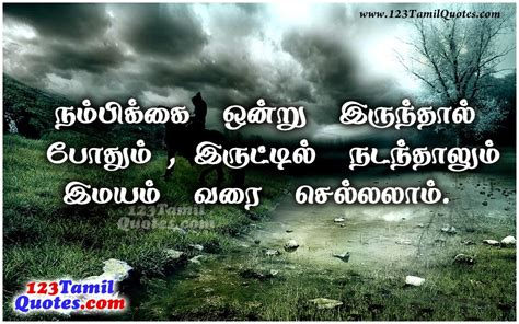 quotes about tamil in tamil quotesgram tamil quotes in tamil language quotesgram