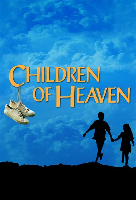 Children Are From Heaven children of heaven bacheha ye aseman official site miramax