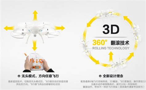 Drone Syma X8hw Vs X8sw syma x8c x5c x5 rc drone quadcopter with 2 megapixels hd