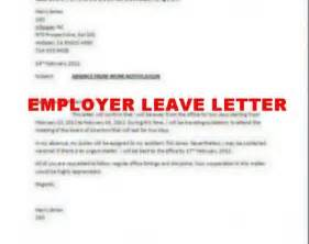 employer leave letter sle