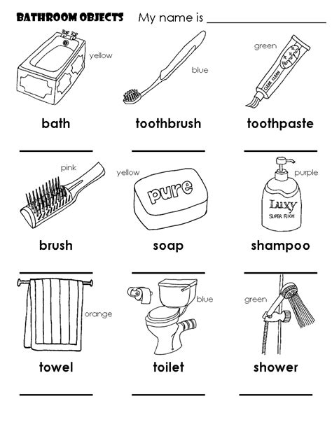 free school objects coloring pages