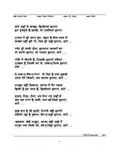 Boor chodne ka new formula in hindi herbal natural breast actives