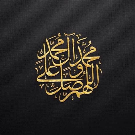 wallpaper hp islami 298 best mohamed sala allah alaihi wasame images on