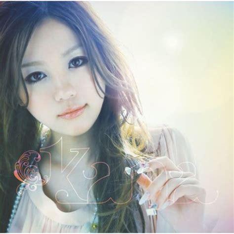 kana nishino have a nice day mp3 download kana nishino glowly days single download mp3 mkv zip rar