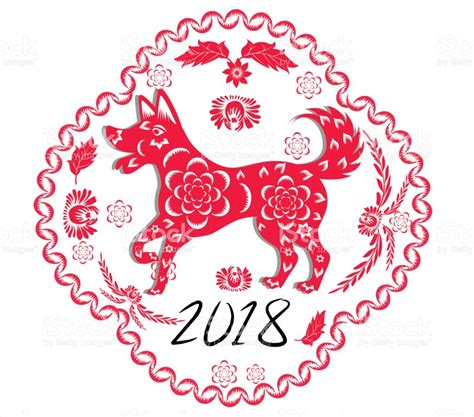 2018 year of the happy new year 2018 year of the lunar new year stock vector 852482962