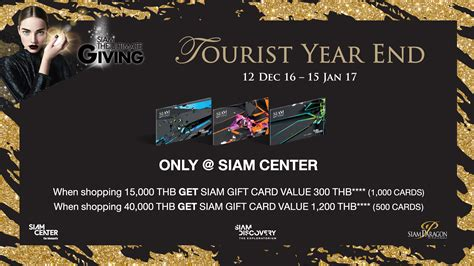 Siam Paragon Gift Card - tourist year end promotion