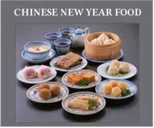 chinese new year 2017 food china new year celebrations 2017