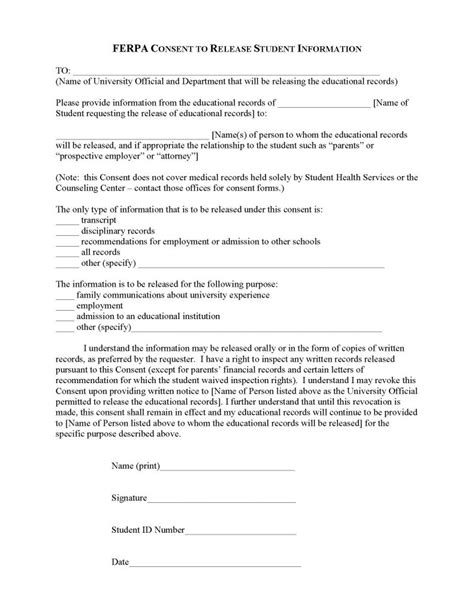 consent to release information form template ferpa consent to release student information form