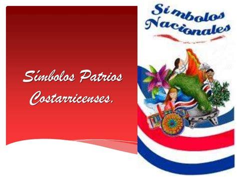 imagenes de simbolos nacionales de costa rica para colorear s 237 mbolos patrios costarricenses