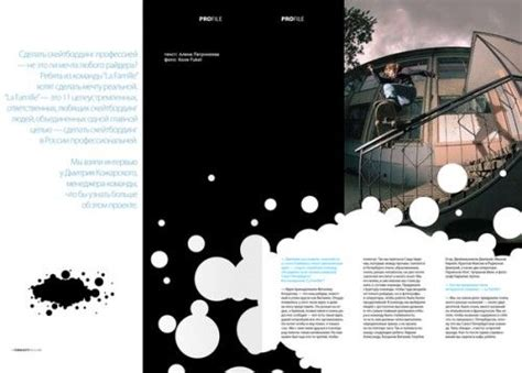 graphic design layout magazine bubbles of picture advertising and magazine layout ideas