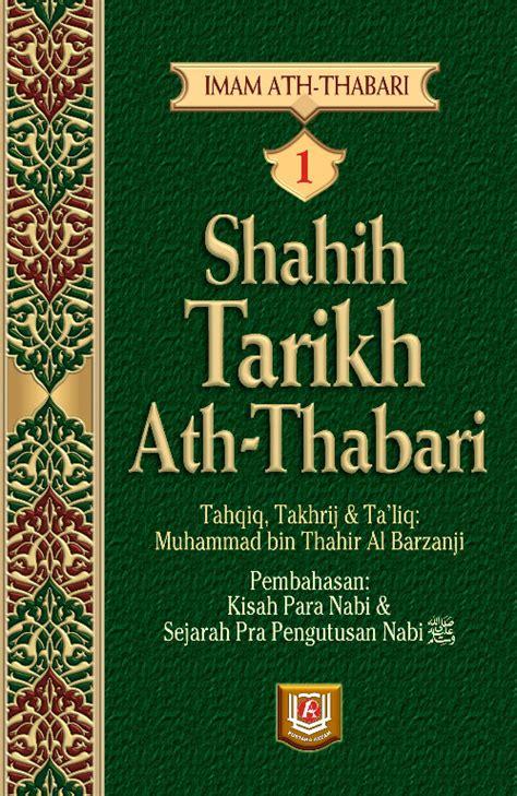 Bidayatul Mujtahid Ibnu Rusyd 1 Set 2 Jilid Ori Pustaka Al Kautsar buku shahih tarikh at thabari 1 set 4 buku