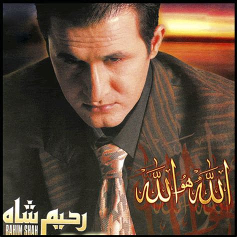 download free mp3 qaseeda qaseeda burad mp3 song download allah ho urdu songs on