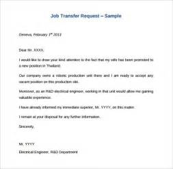 press pass request template 39 transfer letter templates free sle exle