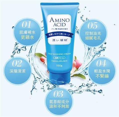 Http Time 4911441 Detox Methods by Hanajirushi Water Cleansing Cleanser 150g Pcs