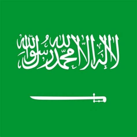 culture traditions  saudi arabia usa today