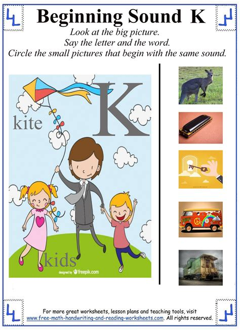 words with x and k letter k worksheets activities