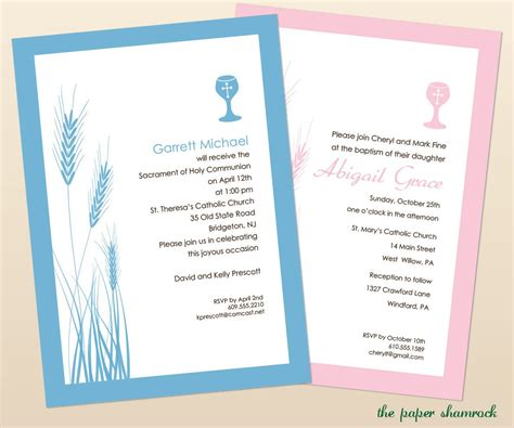 Communion Invitation Card Template by Wheat And Chalice Communion Invitations Communion