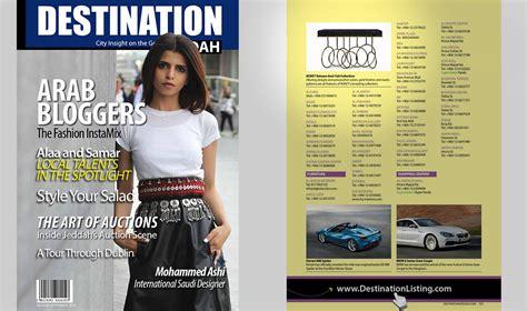 design magazine ksa destination magazine september 2015 saudi arabia burlesque