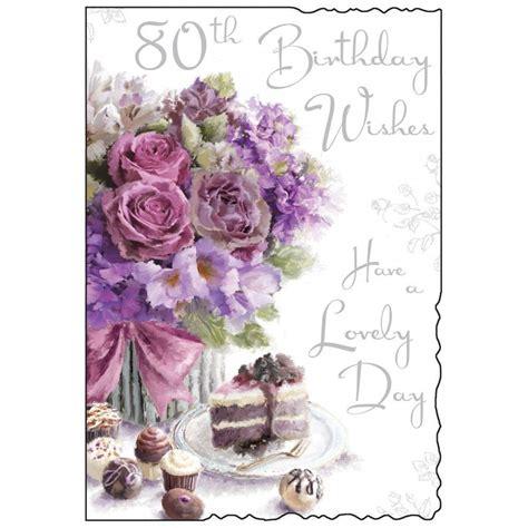 happy 80th birthday card template free printable 80th birthday invitations bagvania free