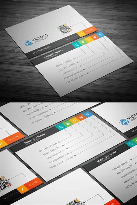 card editor free business card editor backstorysports