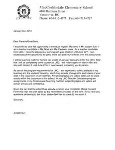 Parents Consent Letter For Field Trip Modal Title