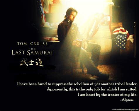 samurai quotes samurai quotes of wisdom quotesgram