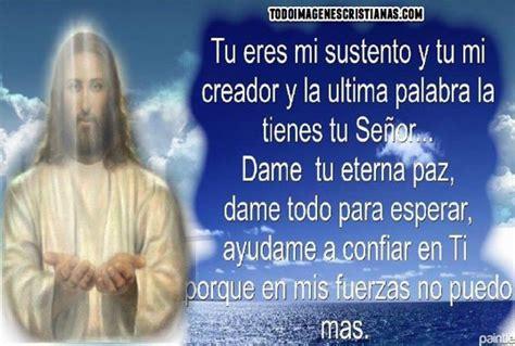 imagenes de nuestro senor jesucristo con mensajes im 225 genes cristianas tu eres mi sustento se 241 or