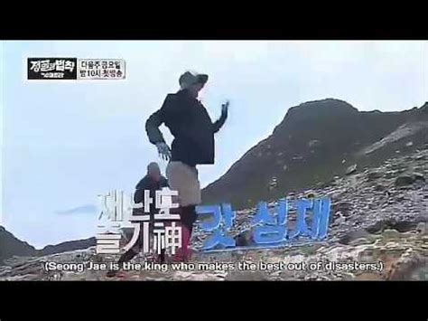 dramacool law of the jungle preview law of the jungle sumatra indonesia sungjae