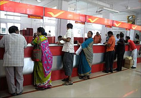 Banc Postal by Postal Dept To Use Its Network For Proposed Payment Bank