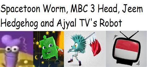 film robot spacetoon image spacetoon worm mbc 3 head jeem hedgehog and