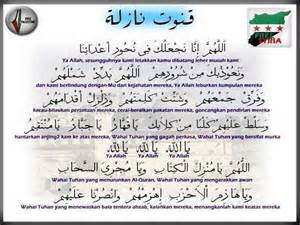 Doa Qunut Amar On Quot Sebarkan Qunut Nazilah Utk Palestin Satu