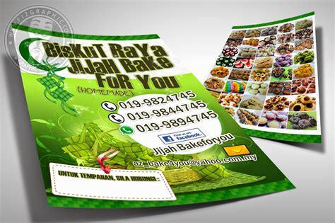 design flyer murah fizgraphic design printing flyers 1