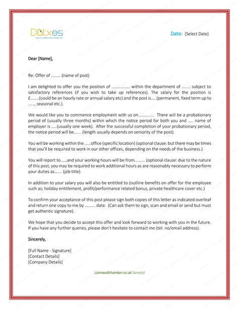 appointment letter with incentives offer letter from employer to employee letter