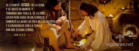 imagenes de jesus lavando los pies jesus lava los pies de sus discpulos portada de facebook
