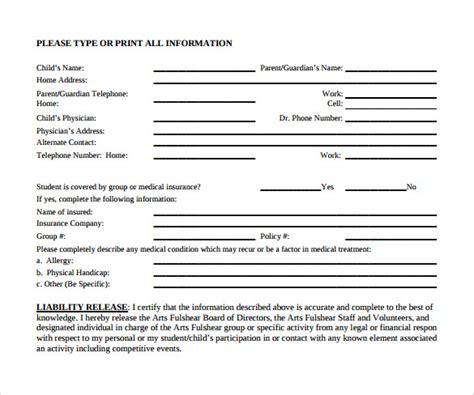 Fingerprint Template Sle by Free Printable Sle Liability Waiver Printable Free