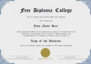 free diploma certificate template free certificates