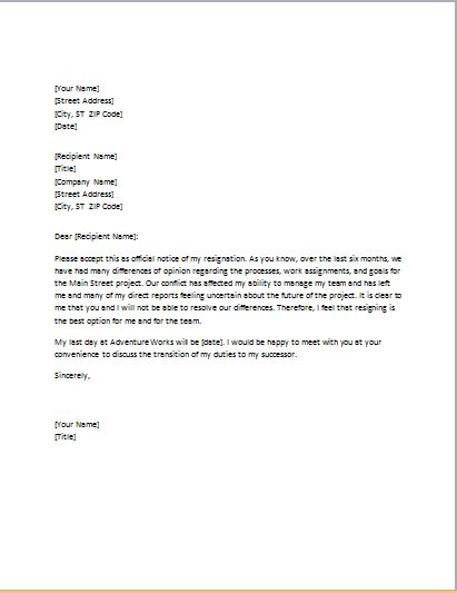 resignation letter due to conflict of interest resume