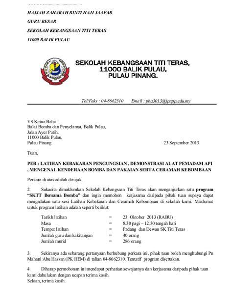 contoh surat jemputan penceramah bengkel 28 images surat rasmi
