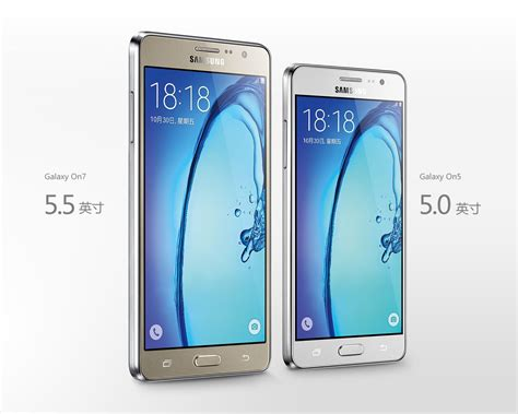 Harga Samsung J3 Pro Di Mega Cell samsung officialise discr 232 tement les galaxy on5 et on7