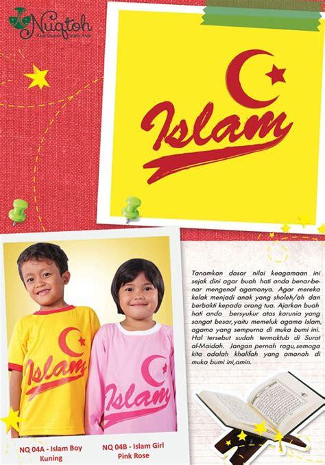 Kaos Dalam Anak Bayi Bahan Adem katalog produk nuqtoh baju anak murah dan berkualitas