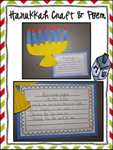 Ideen Weihnachtsdeko 4309 by Eight Chanukah Crafts For Hanukkah