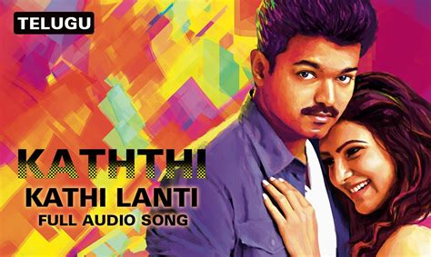 download mp3 youtube with cover kathi lanti full audio song kaththi telugu youtube