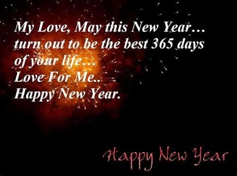 x bf wishes new year happy new year 2016 sms gf bf new year wishes for lover