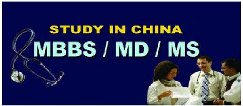 Mbbs Mba Finance by Mbbs In China Bright Educational Services