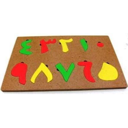 Sale Wooden Puzzle Puzzle Kayu Beraneka Ragam Mainan Edukasi sale mainan edukatif elevenia