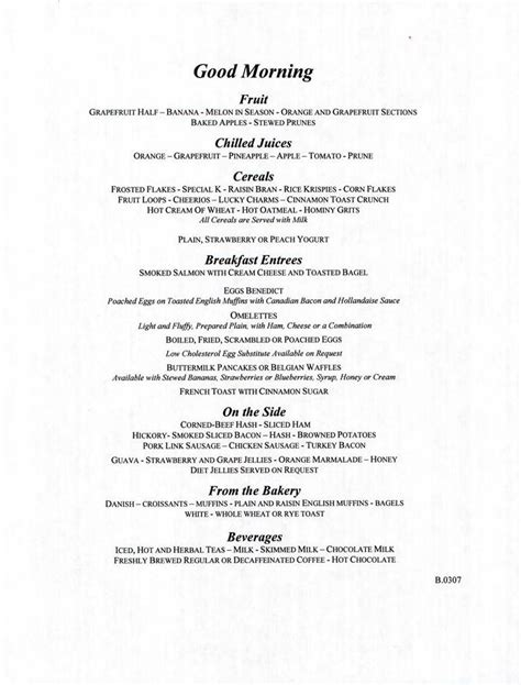 carnival dining room menu carnival sensation feb 14 18 2010 menus food