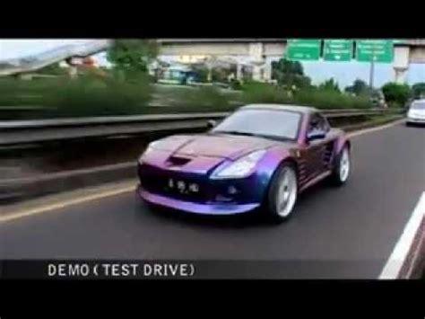 Car Modif by Mazda Astina Car Modif Avi