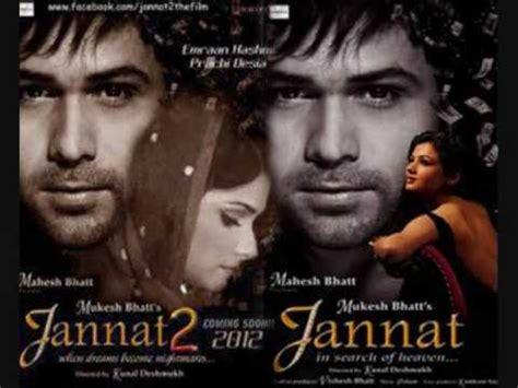 download mp3 from jannat download judai jannat 2 kaisi yeh judai hai mp3 mp3 id
