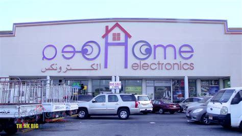 home electronics home electronics bahrain youtube